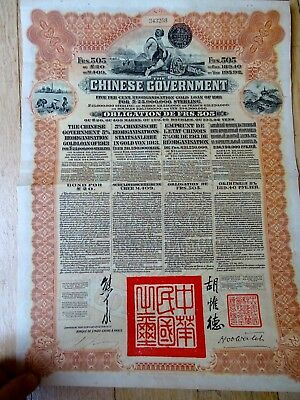 Chinese Government Gold Loan 1913 £20 bond with coupons