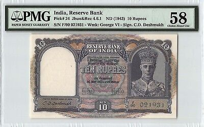 India ND (1943) P-24 PMG Choice About UNC 58 10 Rupees
