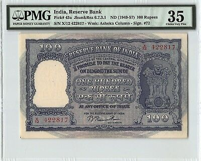 India ND (1949-57) P-43a PMG Choice Very Fine 35 100 Rupees