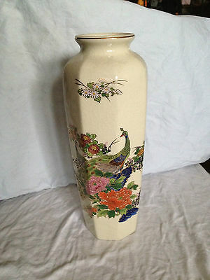 """Japanese with Peacocks Vase - Crackle 10 3/4"""" Tall - Imperial"""