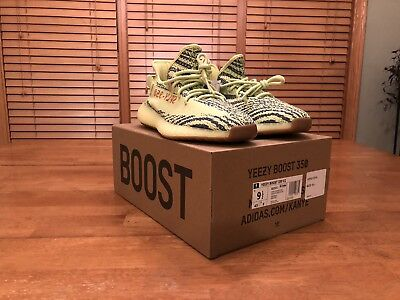 Adidas Yeezy Boost 350 v2 Semi Frozen Yellow Size 9.5. 100% Authentic.