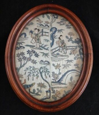 """Antique Chinese Silk Embroidery on Silk Backing. 19th c 8 ½"""" x 6 ½"""". Oval Frame"""