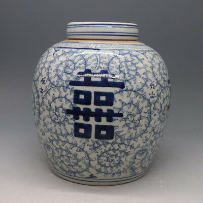 China Porcelain Late Qing Dynasty Blue And White Hand-painted Peony Tea Canister