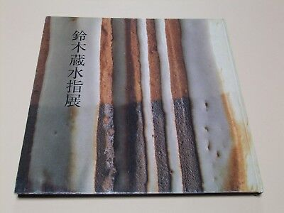 1988 Suzuki Osamu Shino Mizusashi Exhibition Catalogue Living National Treasure