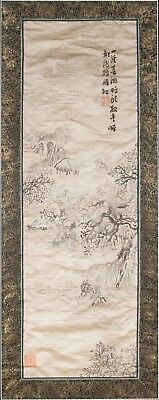 ANTIQUE CHINESE CHINA EMBROIDERY HANGING with CALLIGRAPHY