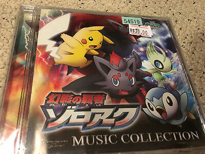 POKEMON THEME - V/A - Cd - Soundtrack Single - **Excellent Condition