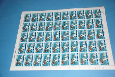 Boy Scout REGATTA MNH Complete Sheet of 50, Grenada Sc 807