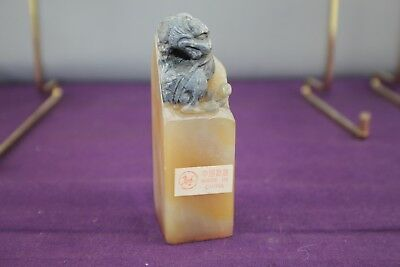 """Hand Carved Hard Stone Dragon Seal 3"""" Tall Made in China"""
