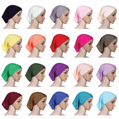 1×Islamic Muslim Women Bonnet Head Cover Cotton Blend Under Scarf Hijab Tube Cap