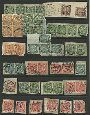 A Selection of Chinese Imperial Dragons, Blocks, Pairs & Singles on pieces Used.