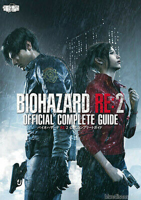 DHL) BioHazard Resident Evil RE:2 Official Complete Guide Book | Bio Hazard RE2
