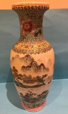 Chinese Vase Landscape Painting - Republic Period 1940's AF - Calligraphy Poem