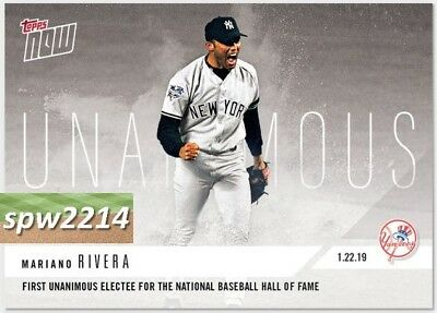 2018 Topps Now Mariano Rivera HOF #OS64 Unanimous 2019 Electee to Hall of Fame