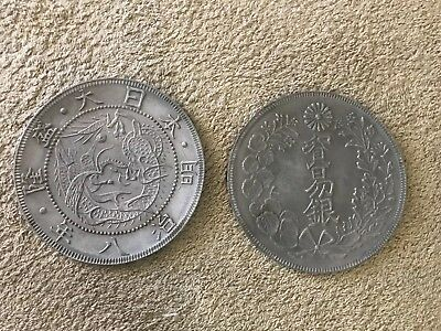 "Japan Yen House Of Lords Wall Hangings 1930's 14"" diameter - pewter -  set of 2"