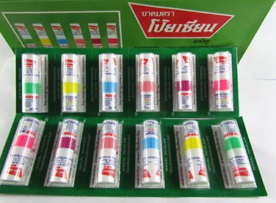 POY SIAN SMELL INHALER DIZZINESS MARK 2 II NASAL BRACING BREEZY ASTHMA NEW x12