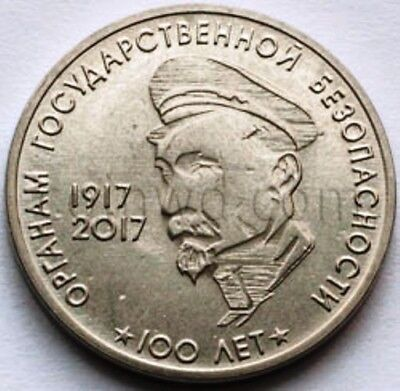 Transnistria 3 rubles 2017 100 years of state security (#3903)