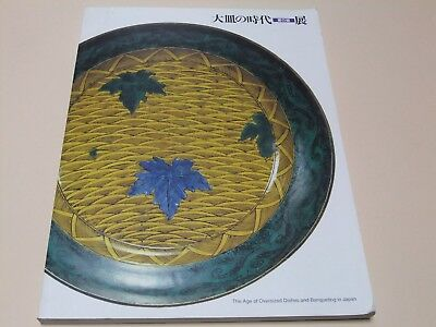 1998 The Age Of Oversized Dishes Exhibition 102 Beautifully Crafted Ceramics