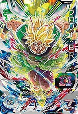 BANDAI Super Dragon Ball Heroes UM5-SEC2 bath Lee BR secret