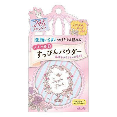 Club Cosme After Bath Suppin Powder - white floral bouquet 26g (green Box) Japan