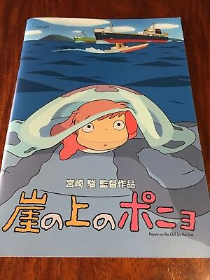 "Anime ""Ponyo on the Cliff by the Sea"" Studio Ghibli Movie Book(Program) F/S"