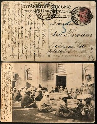 Uzbekistan Postcard to Germany 1910. Train Post Tashkent - Chardzhou. Mosque
