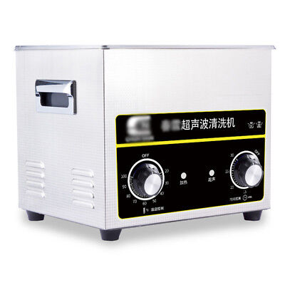 15L Mini Display Ultrasonic Cleaner Jewelry Stainless Steel Heater Timer