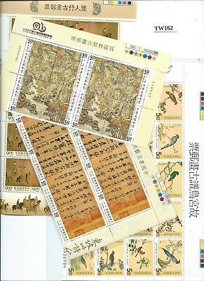 [TW162] China Taiwan MNH. Lot of Ancient Painting stamps. full sheet & BK8. VF!!