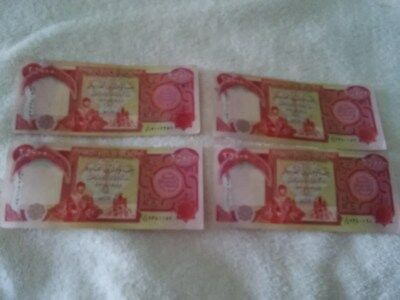 1- 25000 IRAQI DINAR IQD Banknote Circulated Authentic