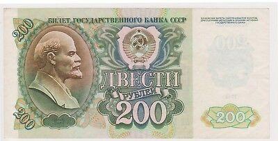 (N21-67) 1991 Russia 200 Roubles bank note (BO)