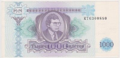 (N19-95) 1994 Russia 1000 Roubles private bank note (DB)