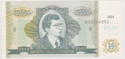 (N19-96) 1996 Russia 10,000 Roubles private bank note (DC)