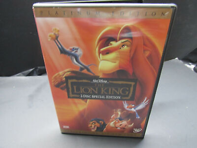 The Lion King AUTHENTIC DISNEY DVD -  2 Disc Set Platinum Edition Like New!