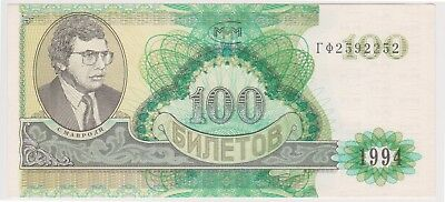 (N19-97) 1994 Russia 100 Rouble private bank note (DE)