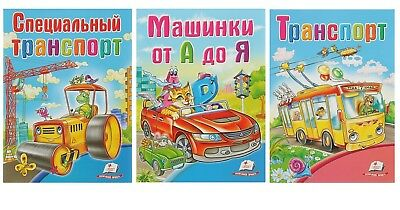 LOT 3 Russian baby poems about cars transport Russian ABC Easy Reading