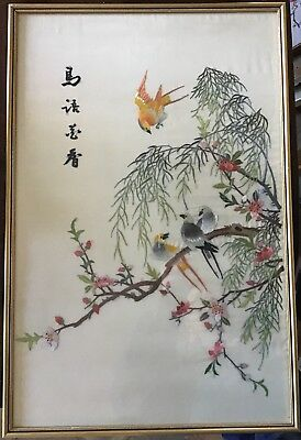 """A Framed, Signed Chinese Embroidery On Silk 20.75"""" X 13.75"""""""
