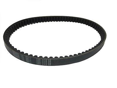 BANDO DRIVE BELT for QMB139 GY6 ENGINE Scooter Moped ATV,  723x17.5x28