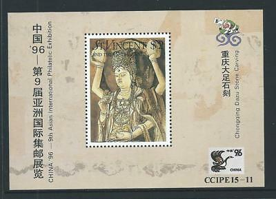 1996 ST.VINCENT 'China 96' Stamp Exhibition Minisheet MNH (SG MS3325)