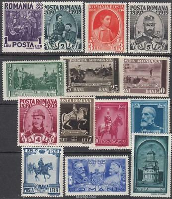Romania 1939 Mi 569-582, Sc 475-488. Birth Centenary of King Carol I MNH