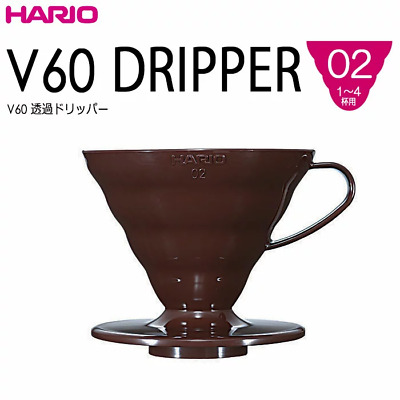 HARIO V60 Coffee DRIPPER 1-4 cups VD-02-CFS-CBR Brown Made In JAPAN