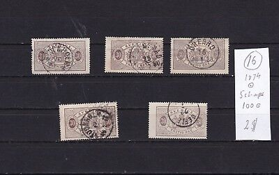 Sweden  1874  Used five stamps 30 ore  II.Low Quality.Large Catalog.See scan.