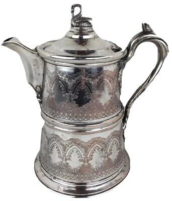 Antique 1854 REED & BARTON Silver Plate Etched SILVERPLATE Ice Water PITCHER 12""