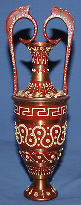 Vintage Greek Hand Made Painted Floral Copper Pitcher Amphora