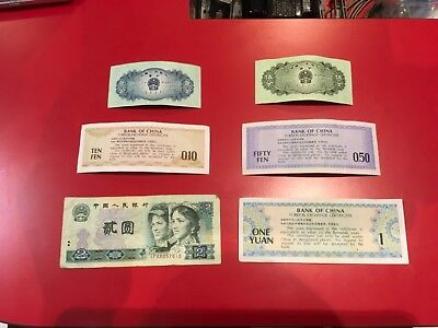 2 5 10 50 ANTIQUE old Fen yuan China Chinese bank money paper note RARE no coin
