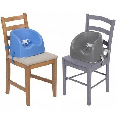 Baby Booster Seat Home & Travel Child Feeding & Play Table Highchair – 3 Colours