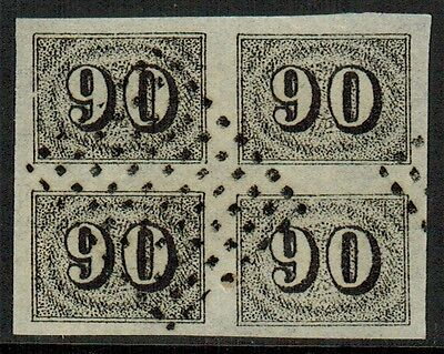 "Brazil #25, 1850 90r black FORGERY block of 4 ""used"", VF"
