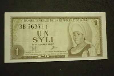 Guinee 1  Syli  Banknote -  1981-  Crisp Uncirculated