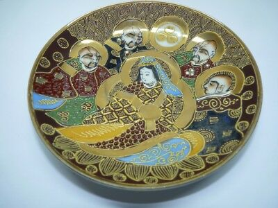 Antique Late 19C Marked Japanese Satsuma Gold Plate, Empress and Advisors D 5.5""