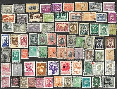 Bulgaria Stamps & Pictorials Used/CTO FREE Shipping