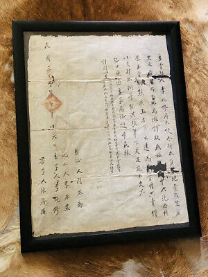 A Beautiful Chinese Calligraphy Document -  A Piece of Chinese History