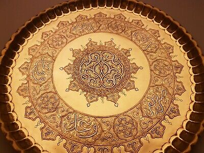 Large Antique Persian Islamic Damascus Cairoware Silver Copper Inlaid Brass Tray